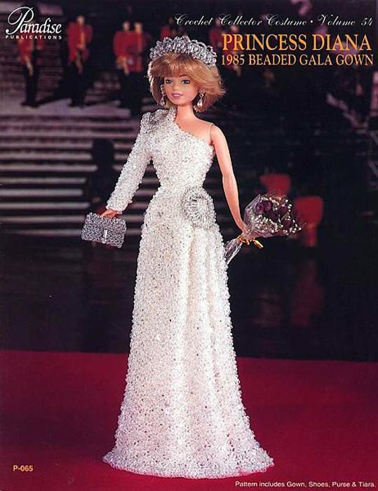 Бисерное платье принцессы Дианы. Крючком