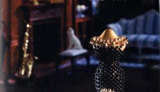 Мини платья из бисера. Диана