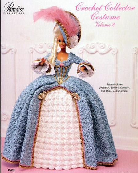 Французский придворный костюм 18 века. Крючком