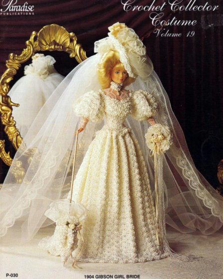 Свадебный костюм невесты Гибсона. Крючком