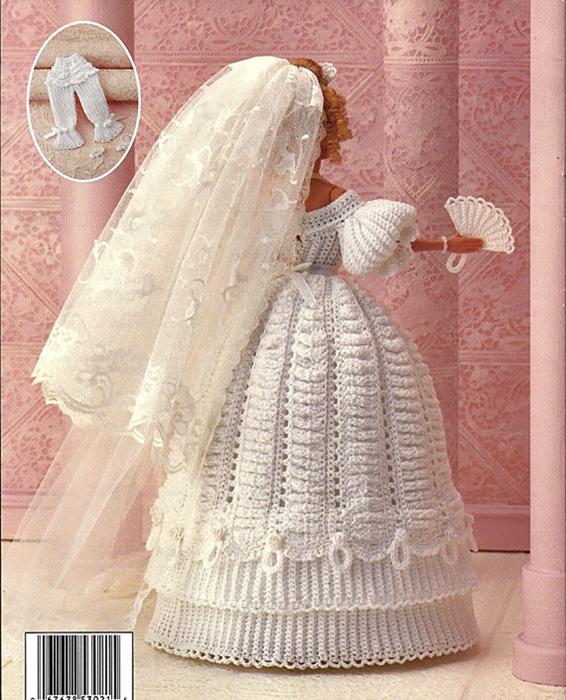 Свадебное платье эпохи романтизма. Крючком