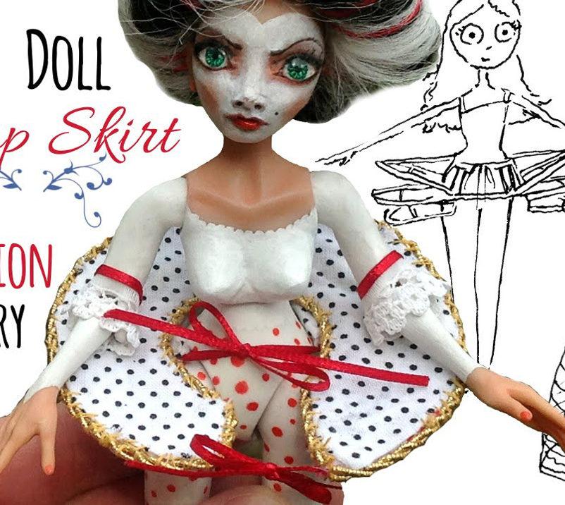 Панье для куклы