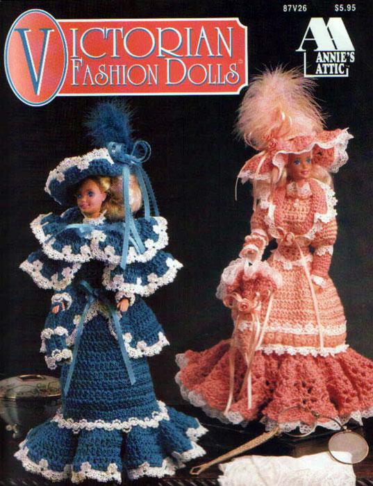 Четыре платья викторианской моды. Крючком