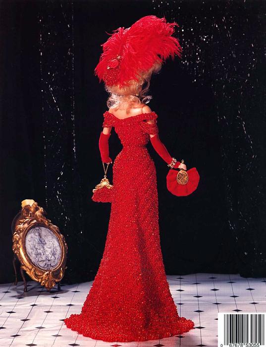 Театральное платье из бисера. Крючком