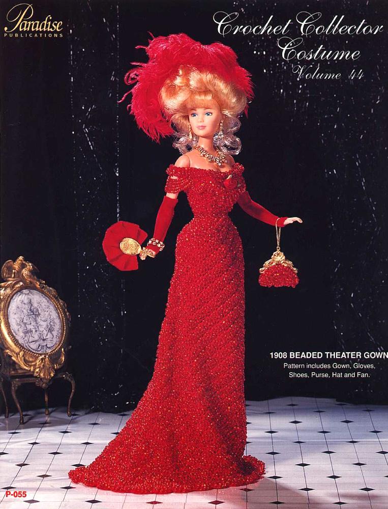 Театральное платье из бисера