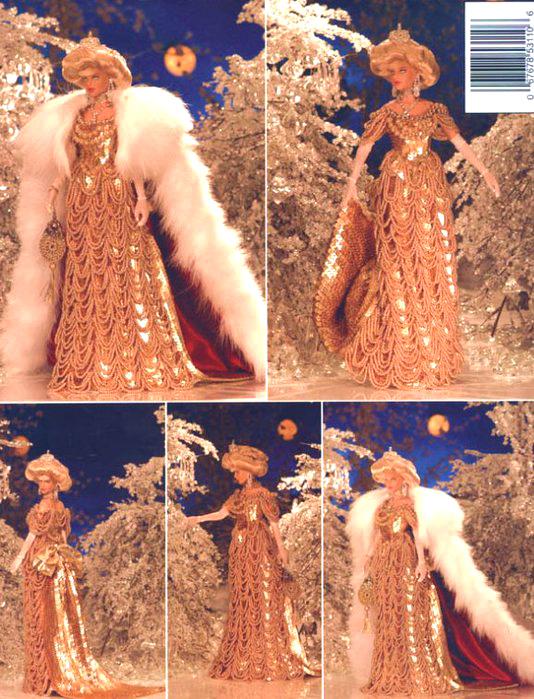 Зимний наряд леди Живаго. Крючком с бисером